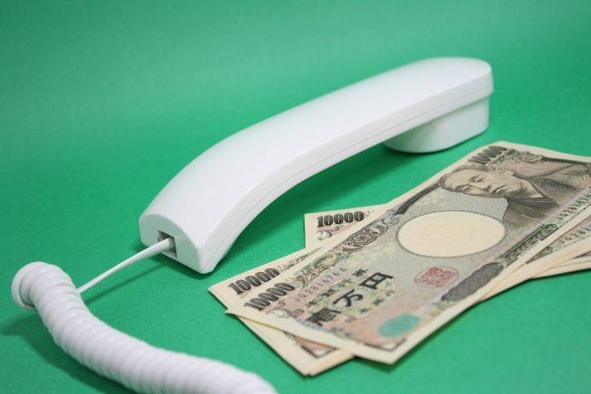 Szybkie pożyczki przez telefon mogą okazać się świetnym rozwiązaniem.